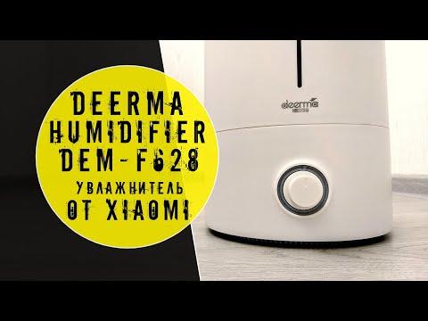 УВЛАЖНИТЕЛЬ ВОЗДУХА XIAOMI / Deerma Humidifier DEM-F628 5L / ОБЗОР УВЛАЖНИТЕЛЯ ВОЗДУХА XIAOMI