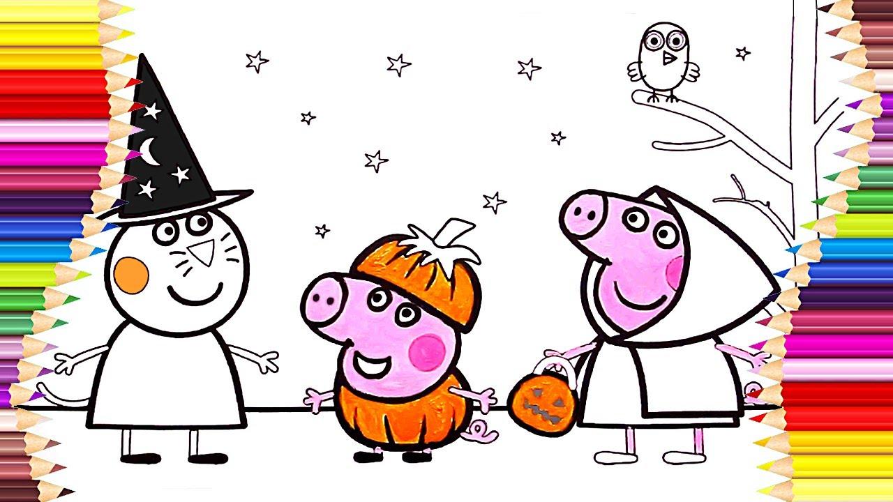 СВИНКА ПЕППА Хэллоуин Раскраска Для Детей Peppa Pig ...