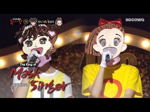 Are They Girl Group Members?! She's Good!!! [The King of Mask Singer Ep165]