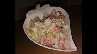 Салат с крабовыми палочками и с кукурузой