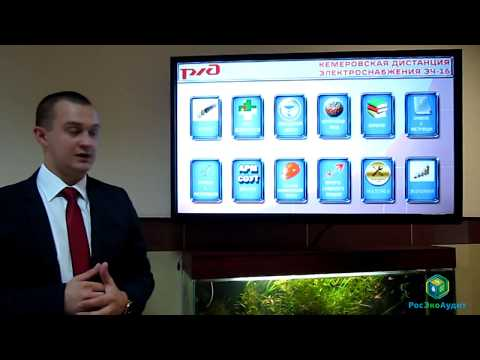 Информационный стенд по охране труда на предприятии в ОАО РЖД
