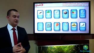 Информационный стенд по охране труда на предприятии в ОАО