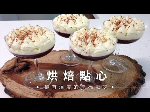 【點心】辛香料熱紅酒果凍,冬天最美好的甜點!!