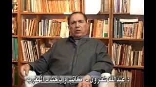 شريط وثائقي حول شاعر الثورة الجزائرية