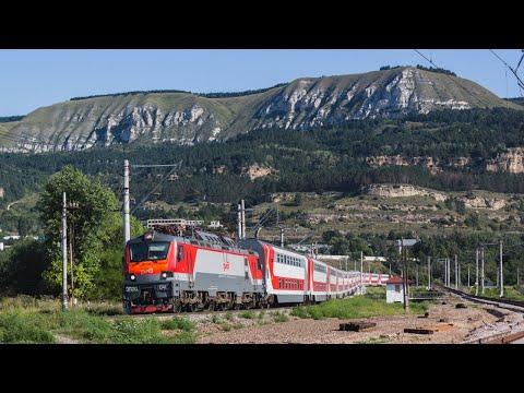 Подборка поездов на Кавказских Минеральных Водах (КМВ)