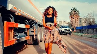 Kibra Moges - Semonun | ሰሞኑን - New Ethiopian Music 2018 (Official Video)