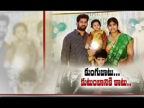 Economic Problems | Software Employee Commits Suicide With Family | At Hyderabad
