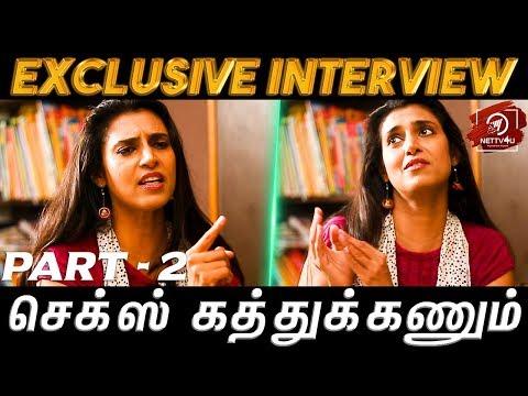 நாம சரியா கத்துகுடுக்கலான அவங்க தப்பா கத்துப்பாங்க - Sex Education Exclusive Interview With Kasthuri
