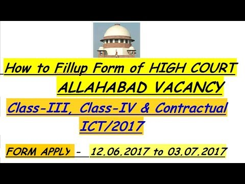 How to Fill up Form of High Court Allahabad Vacancy Class-III, Class-IV & Contractual ICT/2017