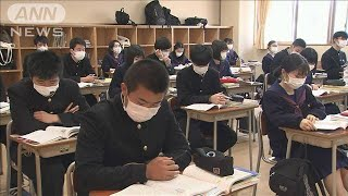 「普通の授業がうれしい」岩手・鳥取などで学校再開(20/05/07)