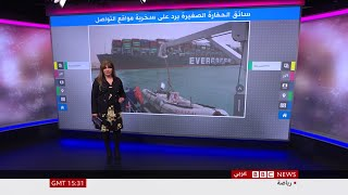 سائق الحفار الصغير الذي شغل العالم في أزمة السفينة الجانحة بقناة السويس يرد على الساخرين