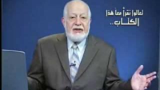 السيرة المطهرة - سيرة حضرة مرزا غلام احمد - حلقة 2 (جزء 2)