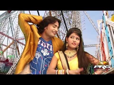 Janu Byan | Superhit Rajasthani Dj Song | Mithu Lal Gurjar | Full Hd Video