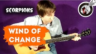 Wind of change on guitar - Scorpions | Fingerstyle