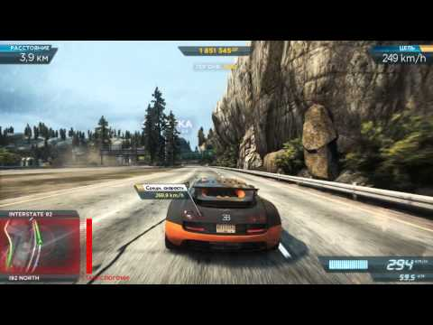 Разбег Bugatti Veyron Super Sport Need for Speed Most Wanted 2