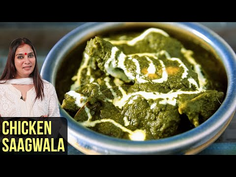 Murg Saagwala | How To Make Chicken Saagwala | Chicken In Spinach Curry | Chicken Recipes | Smita