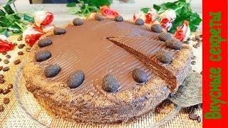 Шоколадно Кофейный торт Трюфель на Новый год Мыши и Крысы 2020