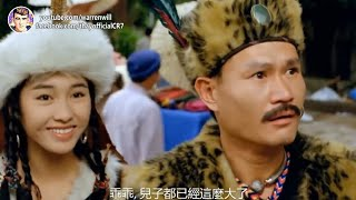 Phim Ma Cương Thi hài hước Lâm Chánh Anh Hay Nhất Thuyết Minh