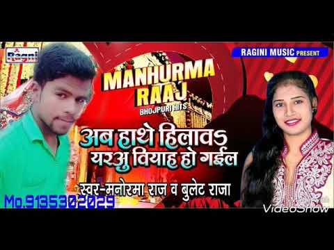 Taare Chalte Hamar Jindagi Rani Tabah Ho Gail DJ Pappu Raj