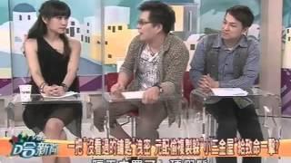 沈玉琳超唬烂鬼扯 主持人和名嘴们要疯了