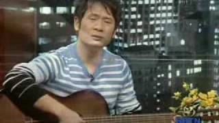 Phuong hong - Bang Kieu & Guitar