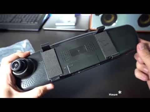 Обзор видеорегистратора Vehicle Blackbox DVR Full HD 1080P