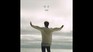 JIMIN - Promise (약속) AUDIO