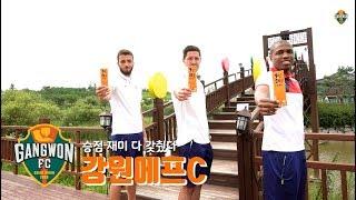 """20180916 홈경기 홍보 영상 """"강원에프C"""""""