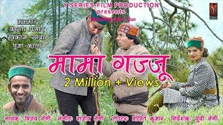 Latest Jaunsari Himachali Video song Gajju Mama Vijay Negi Music Rajeev Negi dj Song