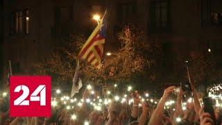 Смотреть видео В Каталонии прошел мусорный митинг - Россия 24 онлайн