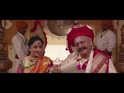 Rama Madhav - Nanasaheb Peshave promo