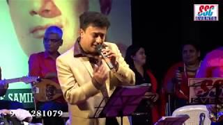 Main Aaya Hoon - Rajessh Iyer - GAATA RAHE MERA DIL