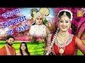 क न ह ज क बह त ह मध र भजन बरस न ब लव क द र ज य न कर ramkumar lakkha krishna new song mp3