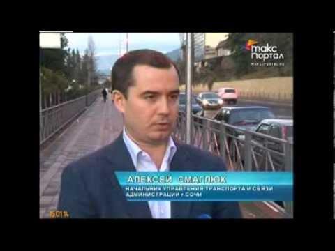 В Сочи повысились цены на проезд в маршрутках и автобусах