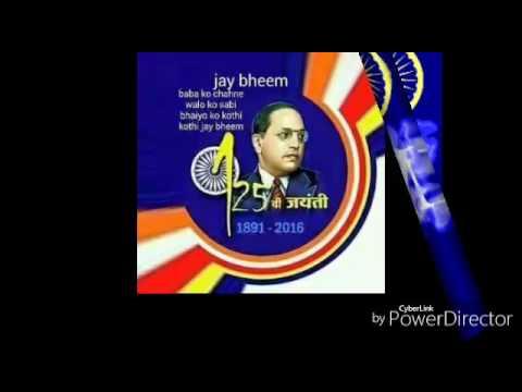 Dr Bhimrao Ambedkar best song Jai Bhim