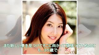 小林恵美、芸能界引退を発表 9月末で事務所退社「35歳で一つの区切り...