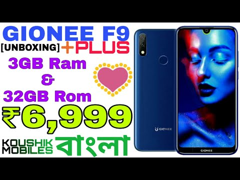 Gionee F9 Plus (Blue, 3GB-32GB) Unboxing & Review in Bengali
