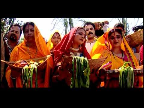 Kaanche Hi Baans Ke Bahangiya [Full Song] Chhath Mahima