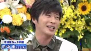 俳優の田中圭さんが、笑っていいとものテレフォンショッキングに出演し...