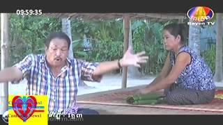 រឿង ស្វាងដឹងស្រវឹងភ្លើ វគ្គ៣/ Khmer Comedy/ សំណើចចុងសប្តាហ៏ 2017
