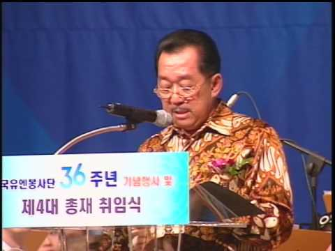 J H Lee : UN Volunteers of Inauguration 2