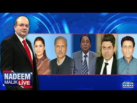 Nadeem Malik Live - SAMAA TV - 21 Aug 2017