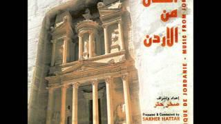 Music From Jordan | 22 - Ala Dalouna Instrumental | على دلعونا