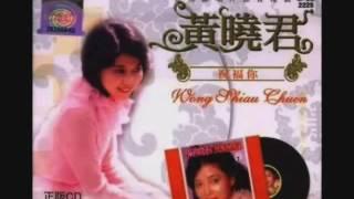 2004年  丽风唱片 - 黄晓君之歌 (36 首)