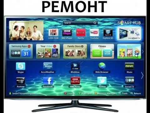 Ремонт телевизоров в Челябинске