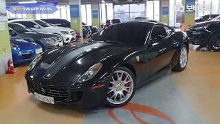 2010 페라리 599 GTB 피오라노