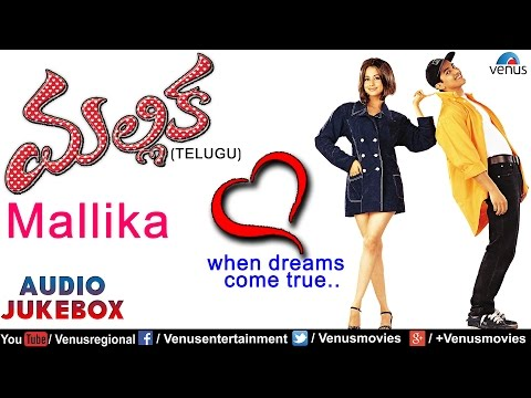Mallika - Telugu : Full Audio Songs Jukebox | Aftab Shivdasani, Urmila Matondkar |
