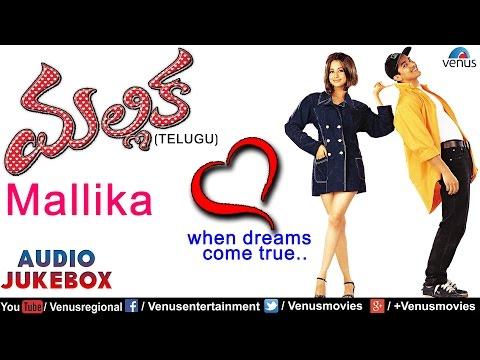 Mallika - Telugu : Full Audio Songs...