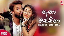 new audio song 2019 download mp4