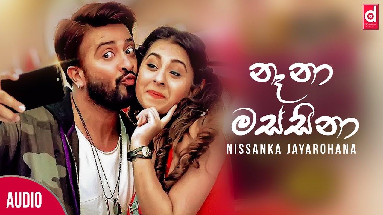 Nena - Nissanka Jayarohana Official Audio 2018 | Sinhala